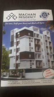 950 ft² – machan residency-Real Estate-For Sell-Flats for Sale-Hyderabad