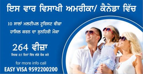 USA/Canada Call 9592200200 Easy Visa Education Consultants-Services-Legal Services-Chandigarh
