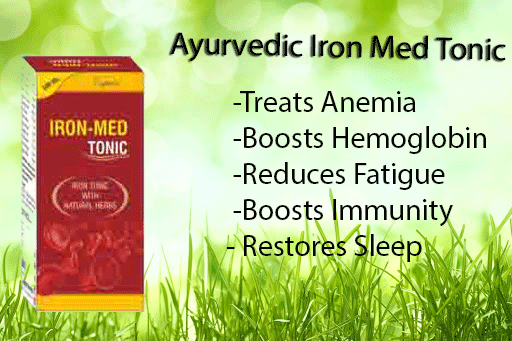 Best Ayurvedic Iron Med Tonic at Best Price in India-E-Market-Health & Beauty-Health Care-Bangalore