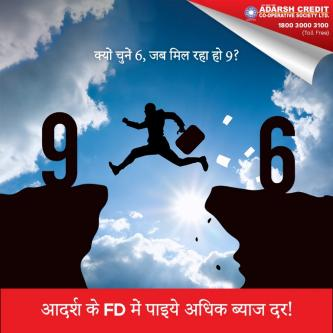 Short-term fixed deposits by Adarsh Credit-Services-Insurance & Financial Services-Ahmedabad