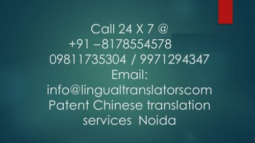 08178554578 ARABIC LANGUAGE SERVICE IN DHANBAD-Services-Translation-Dhanbad