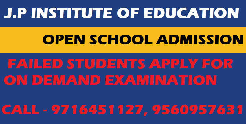 Online admission session stream-1 block-I for april-Classes-Continuing Education-Deoli