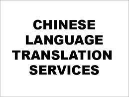 Certified Chinese English Translator Services Port Blair-Services-Translation-Port Blair