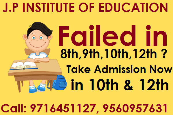 10th & 12th admission in open school nios admission centre-Classes-Continuing Education-Delhi