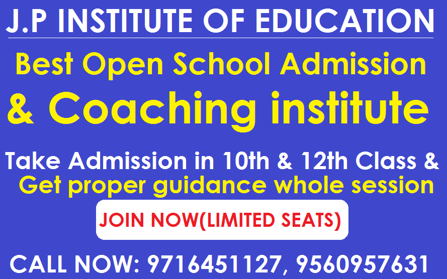 8th, 9th Fail Can Pass 10th Do ADMISSION OPEN NIOS -Classes-Continuing Education-Delhi