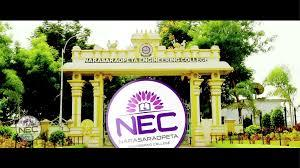 Best engineering college in AP–Narasaraopeta Engineering College-Jobs-Education & Training-Guntur
