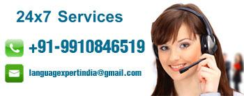 call 09910846519 Chinese translator in bhubneshawar,cuttack,puri-Services-Translation-Cuttack