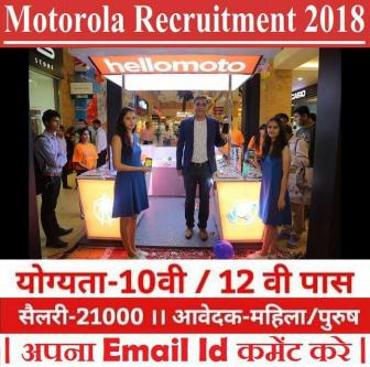 Urgent need Sony10th /12th /Fresher call me 9811654836-Jobs-Customer Service & Call Centre-Delhi