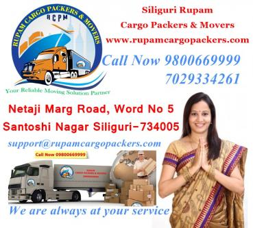 RUPAM CARGO PACKERS & MOVERS-Services-Moving & Storage Services-Rajpur Sonarpur
