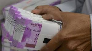 We offer loan-Services-Insurance & Financial Services-Ahmedabad