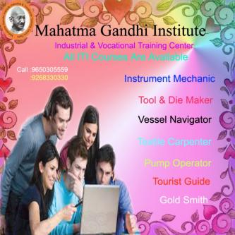 Dec 14th – Distance Education Programme and online diploma courses in India-Classes-Continuing Education-Delhi