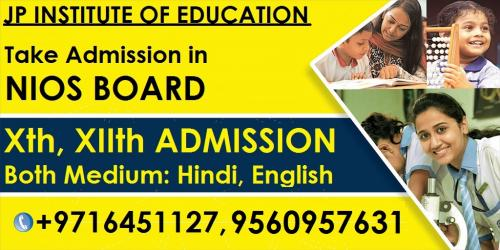 Dec 31st – Admissions are open for 10th and 12th from nios center-Classes-Continuing Education-Delhi