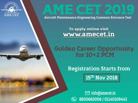 Dec 7th – Mar 25th – Aircraft Maintenance Engineering scope are setting up new record-Classes-Continuing Education-Guwahati