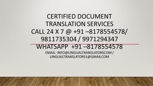 08178554578 TURKISH PORTUGUESE TRANSLATORS IN GANDHIDHAM-Services-Translation-Gandhidham