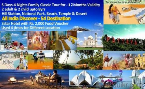 Sep 18th – Jan 15th – BEST CLASSIC TOUR PACKAGE 4 TIME DIFFERENT LOCATION IN 1 PACKAGE-Events-Other Events-Delhi