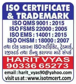 ISO CERTIFICATE AND TRADEMARK REGISTRATION-Services-Other Services-Jamnagar