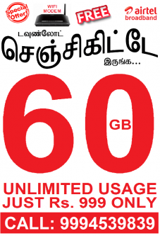 Download more without fear in Airtel Unlimited Broadband Madurai-Services-Computer & Tech Help-Madurai