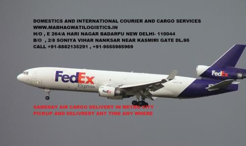 SAMEDAY CARGO COURIER SERVICES IN DELHI-Jobs-Transportation & Logistics-Delhi
