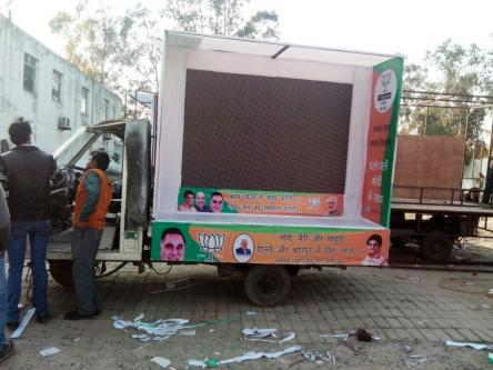 LED MOBILE VAN RENT IN AJMER 09910830138-Services-Event Services-Ajmer
