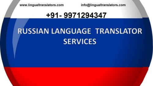 08178554578 RUSSIAN TRANSLATION SERVICE IN CUTTACK-Services-Translation-Cuttack