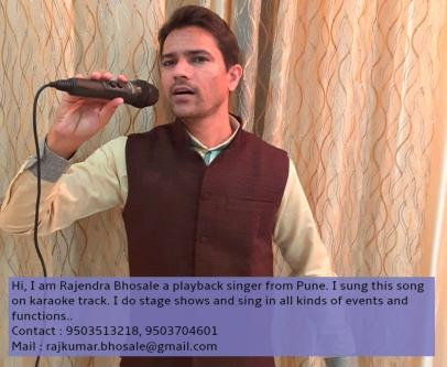 Karaoke Singer in Pune for hotels and all kind of events .....-Community-Musicians & Bands-Pune