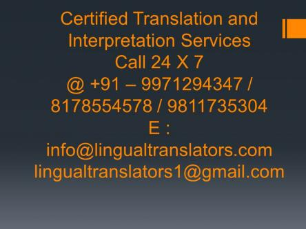 08178554578 RUSSIAN TRANSLATORS IN DHANBAD-Services-Translation-Dhanbad