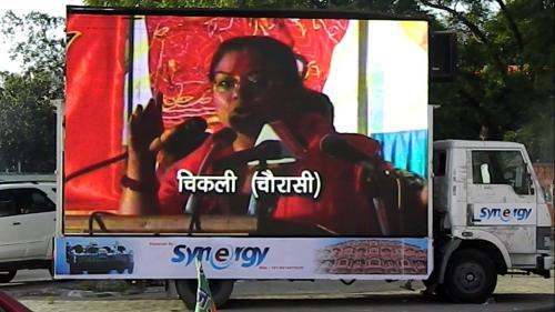 LED VIDEO VAN HIRE IN AJMER RAJASTHAN 9560255355-Services-Event Services-Ajmer