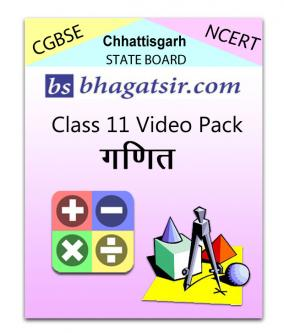 Mar 31st – Jul 29th – Chhatisgarh Board Class XI Ganit Permutations Combinations-Community-Qualified Trainers-Raipur