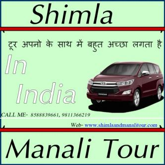 Himachal Pradesh, Shimla Manali Tour from Delhi-Services-Tutors-Shimla