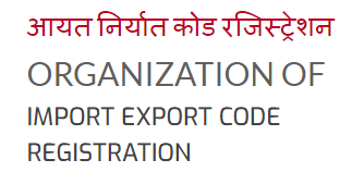 IEC REGISTRATION | MyEfilings-Services-Legal Services-Mumbai