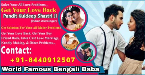 Renowned +91-8440912507 Love Marriage Specialist Hyderabad-Services-Esoteric-Rajpur Sonarpur