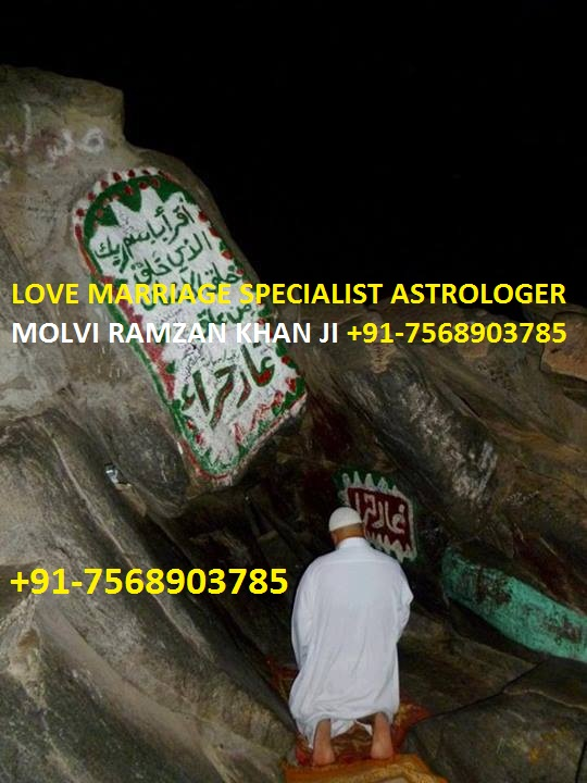 how can i get my husband back-Services-Astrology-Ahmedabad