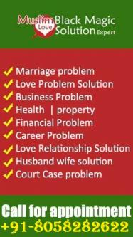 after marrige divorce problam solution baba ji +918058282622-Services-Esoteric-Hyderabad