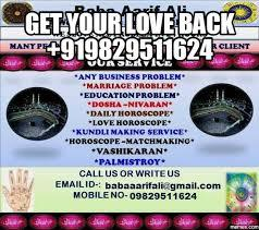BRING BACK YOUR LOST LOVE +919829511624-Services-Esoteric-Madurai
