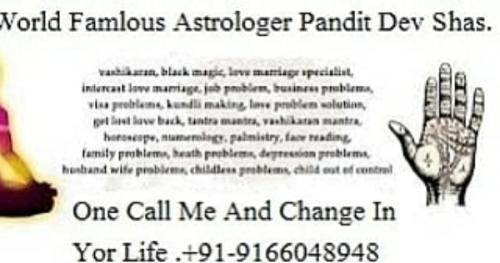 Inter cast love marriage problem solution +91-9166048948-Services-Esoteric-Ajmer