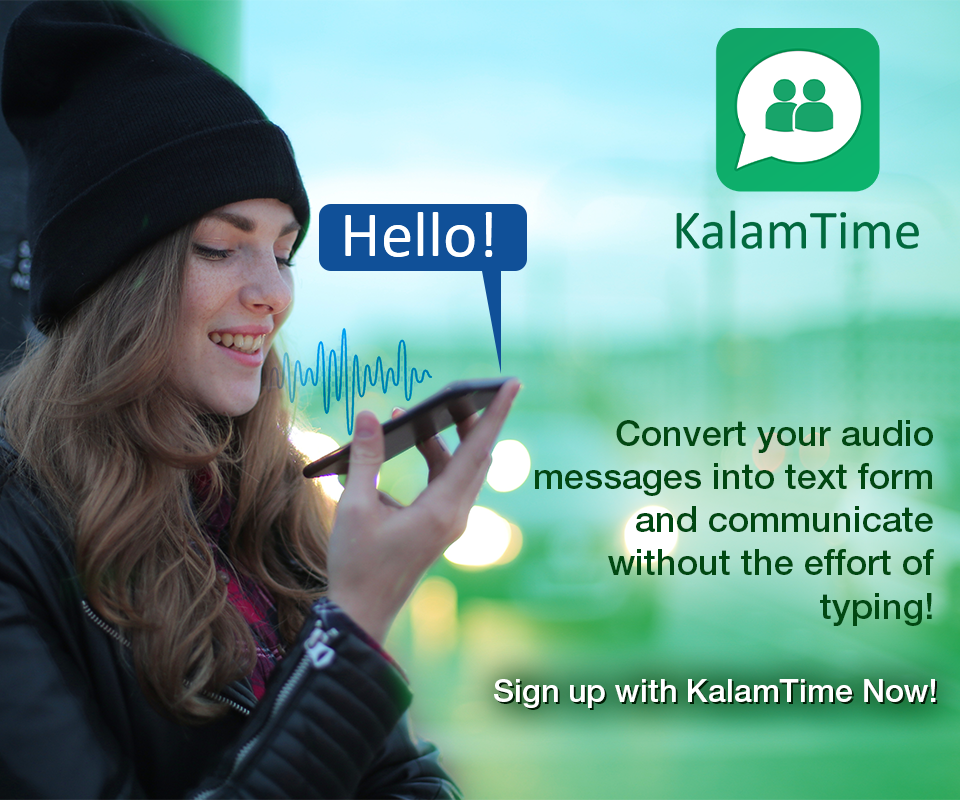 Adjust The Privacy Of Your Mobile -- kalamTime-E-Market-Mobiles-Mobile Phones-Godhra