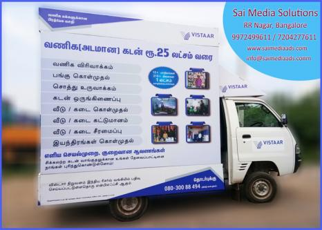 Advertising Van Rental Services - Sai Media Solutions-Services-Event Services-Bangalore
