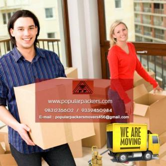 POPULAR PACKERS THE MOST AFFORDABLE & RELIABLE PACKERS KOLKATA-Services-Moving & Storage Services-Rajpur Sonarpur