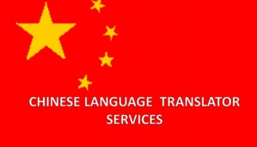 09910846519 chinese translator in bhubneshwar,cuttack,jajpur-Services-Translation-Cuttack