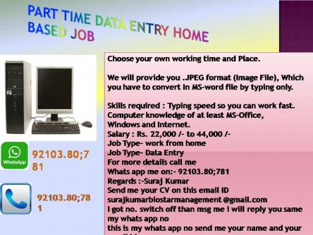 Home based govt approved typing job available-Jobs-Multi Level Marketing-Aizawl