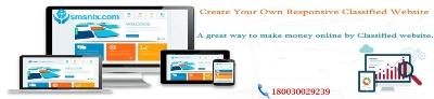 Classifieds Website A great way to make money online by Classi-Services-Computer & Tech Help-Rajpur Sonarpur