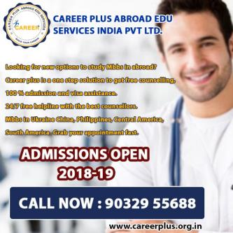 Aug 9th – Dec 6th – Abroad MBBS in Philippines-Classes-Continuing Education-Hyderabad