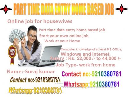 Data entry operators are recruited for our home based jobs immed-Jobs-Multi Level Marketing-Dhanbad