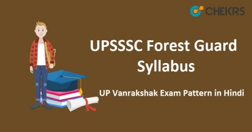 UPSSSC Forest Guard Syllabus-Jobs-Government & Public Service-Jaipur
