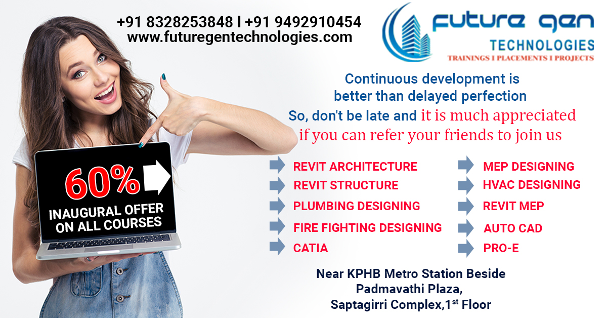 Autocad Training institute in Ameerpet-Classes-Other Classes-Ahmedabad
