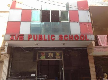 East Delhi AVB Public School-Jobs-Education & Training-Delhi