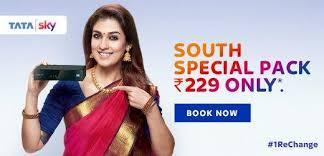 Tata Sky New Connections in Maisamma nagar kukatpally 9642893399-Services-Other Services-Hyderabad