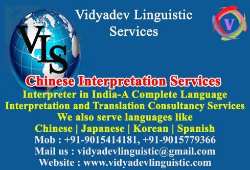 ​09015414181 Native Chinese Translator & Interpreter in jamnagar-Services-Translation-Jamnagar