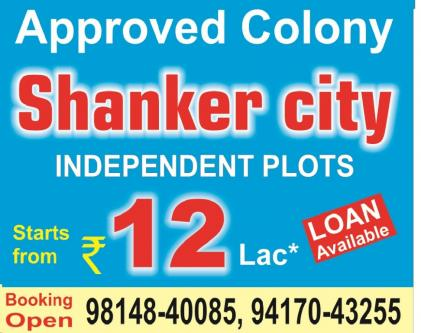 Require Supervisor Boy Candidate for Real Estate job-Jobs-Bankers & Brokers-Chandigarh
