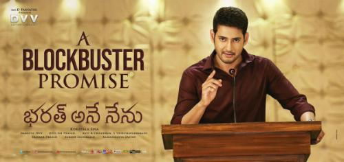 mahesh babu special gift to the director!-Community-Artists-Hyderabad
